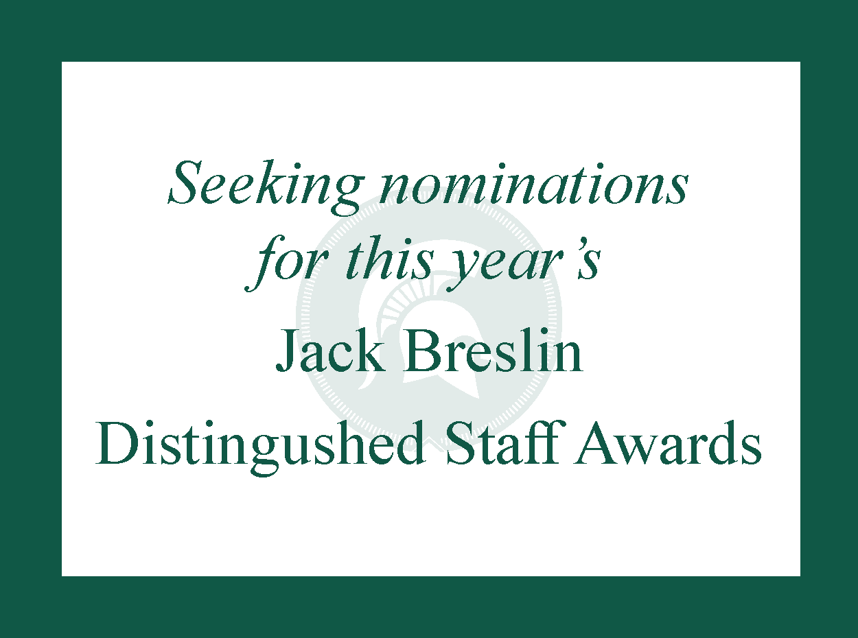 Staff Award Call for Nominations